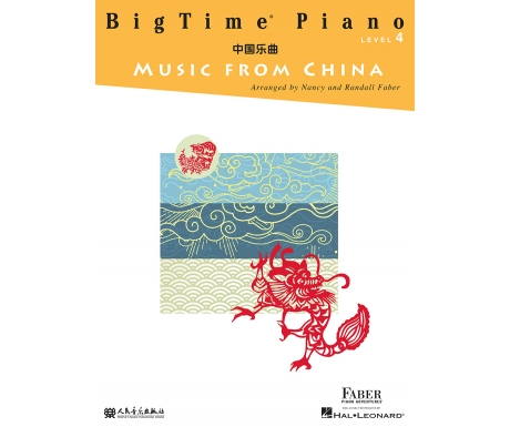 BigTime Piano Music from China Level 4