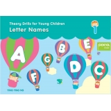 Theory Drills for Young Children 1- Letter Names