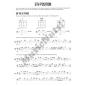Hal Leonard Bass Method: Book 2