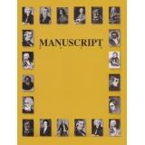 Manuscript Book (Composers)